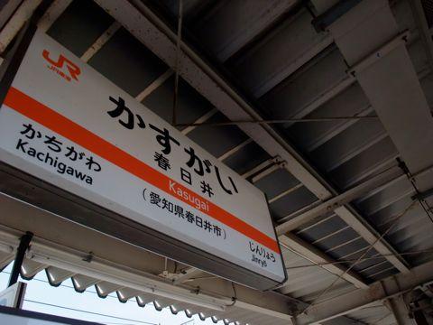 Na_ka01.jpg