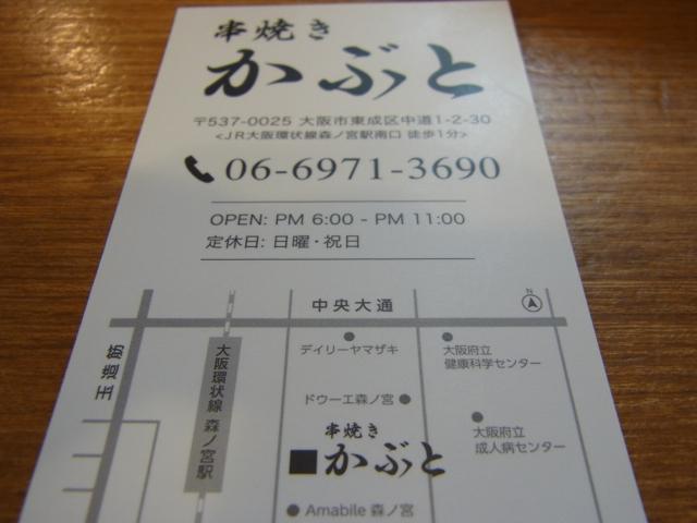 R0013179.jpg