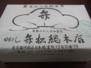 R0014526.jpg