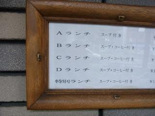 R0019938.jpg