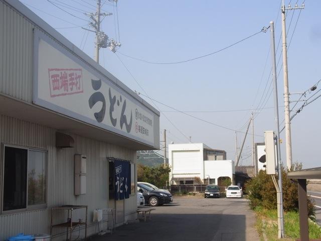 R0021596.jpg