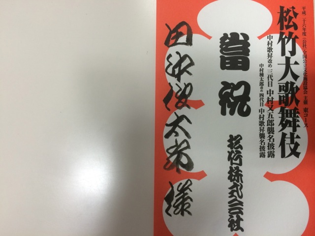 Snap_blog.jpg
