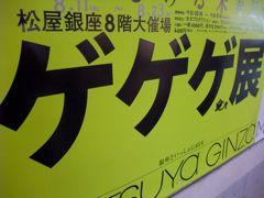 Ty_gi01.jpg