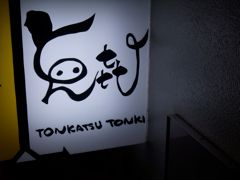 Ty_tk01.jpg