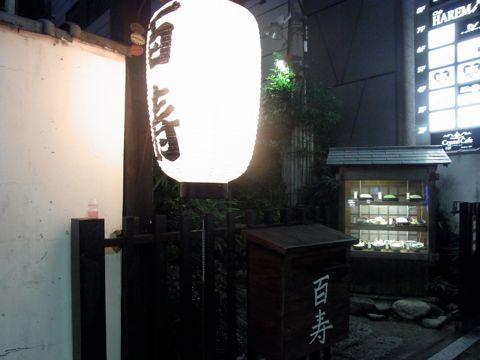 Na_hy01.jpg