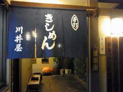 Na_ki02.jpg