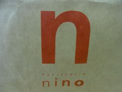 Na_ni01.jpg
