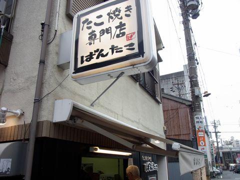 Na_ta03.jpg