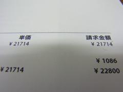 R0013905.jpg